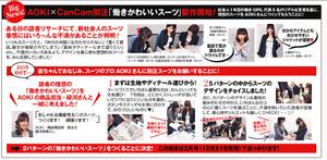 News2_2